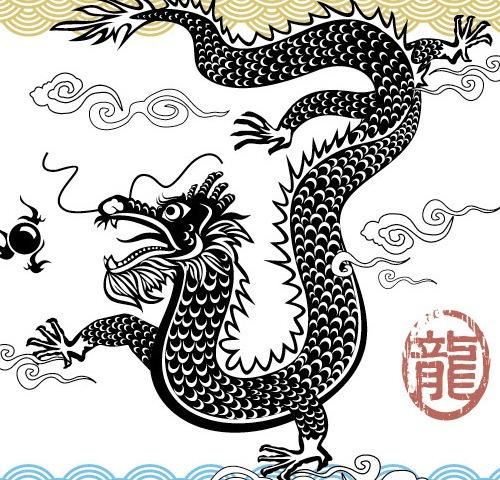 Korean Dragon: The Year Of The Black Dragon--Korean Lunar New Year